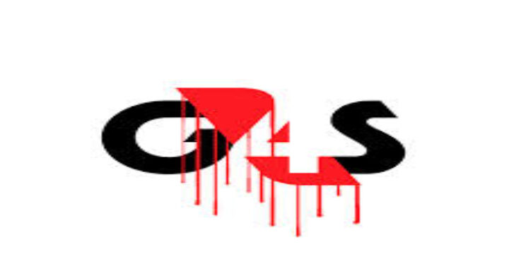 Don't Do Business with G4S – Lobby Sheffield City Council 2nd July 1pm