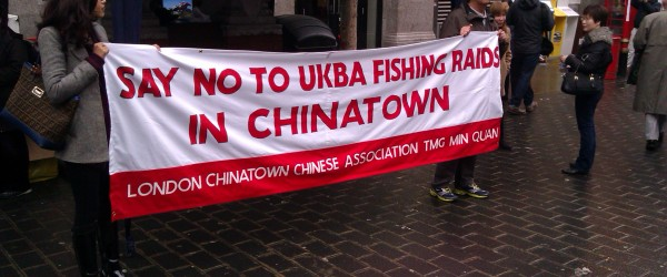 Protest against Home Office harassment of Chinatown workers 2014. pic: Harry Stopes